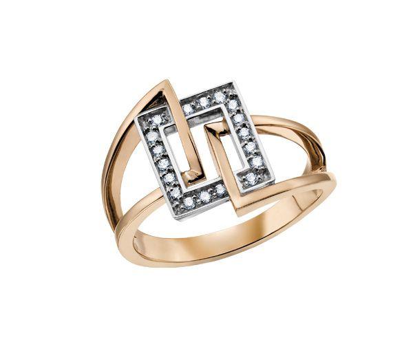 Bague dame or 10k 2 tons sertie de 18 diamants